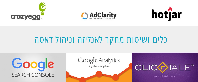 analiza_data_blog